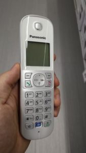 Panasonic KX-TG8200 Mobilteil